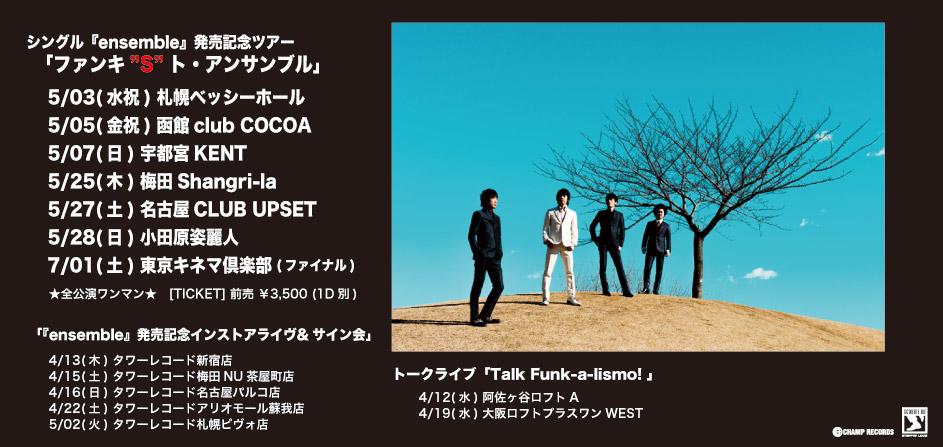 170307_top_tour