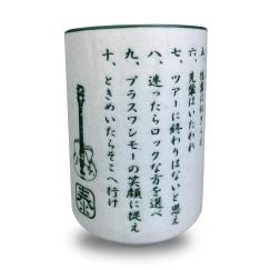 acc_yunomi3