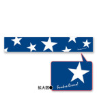 star-towel-blue