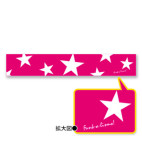 star-towel-pink