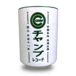 acc_yunomi1