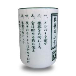 acc_yunomi2