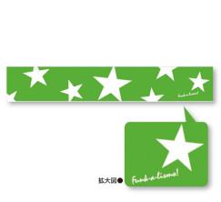 sample_towel__green